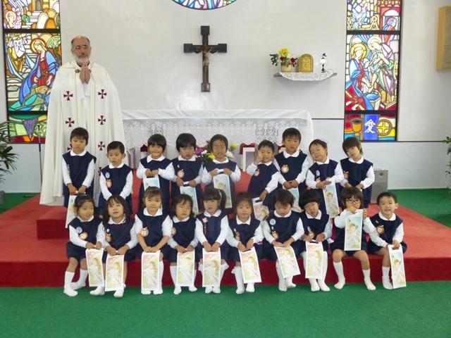 幼稚園 聖母 聖母幼稚園 Our