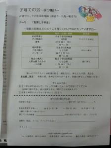 CIMG7562