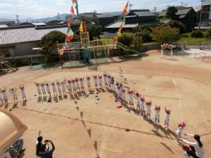 運動会年中遊戯10